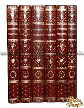 Иллюстрированное полное собрание сочинений М.Ю. Лермонтова в 6 томах