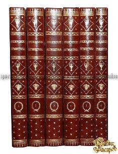 Старая книга Иллюстрированное полное собрание сочинений М.Ю. Лермонтова в 6 томах