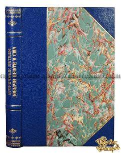 Коллекционная книга Вторичные методы добычи нефти в США