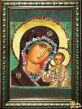 Икона Божией Матери Казанская малая