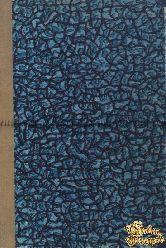 Достоевский Ф.М. Бедные люди. Петербургский сборник, изданный Н. Некрасовым