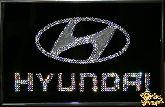 Картина Hyundai