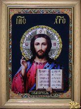 Икона Христос Спаситель малая
