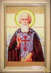 Икона Сергия Радонежского малая