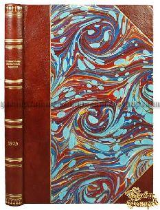 Коллекционная книга Вернике К. Проектирование электрических установок и составление смет к ним