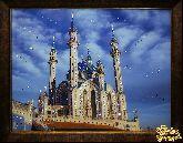 Картина Мечеть Кул-Шариф
