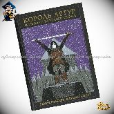 Гилберт Г., Ноулз Дж. «Король Артур и рыцари круглого стола» №71-100