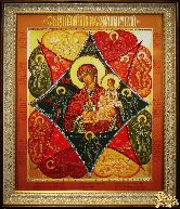 Икона Неопалимая купина