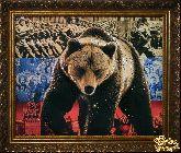 Картина Медведь-символ России (малая)