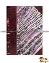 Конволют (сборник) из 3-х статей по нумизматике