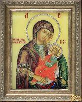 Икона Божией Матери Утоли мои печали