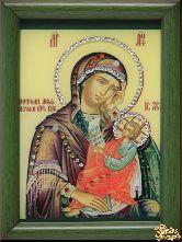 Икона Божией Матери Утоли мои печали малая