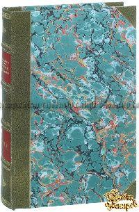 Редкая книга Измайлов А.А. Кривое зеркало: Пародии и шаржи