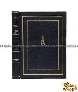 Букинистическая книга Нефть и ее производные: История, физические и химические свойства