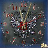 Часы Герб РФ