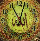Часы Аллах солнечный