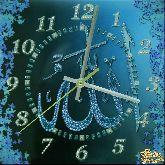 Часы Аллах бирюза
