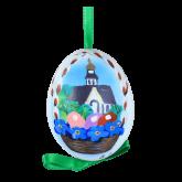 Пасхальное яйцо куриное на ленте Пасхальный пейзаж