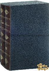 Курс фотографии в 2 томах