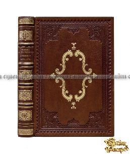Букинистическая книга Война в Турецкой Армении 1877-1878 гг