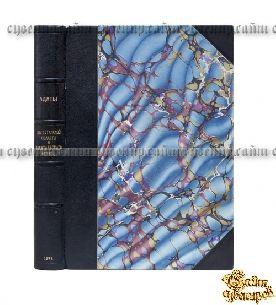 Старинная книга Адаты дагестанской области и Закатальского округа