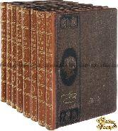 Гоголь Н. В. Иллюстрированное полное собрание сочинений Н. В. Гоголя в восьми томах