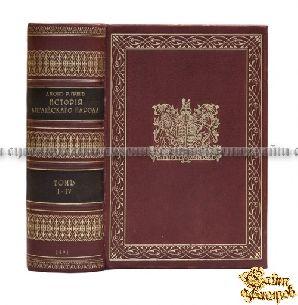 Старинная книга История английского народа. В 4-х томах (в одном переплете)