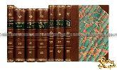 Комплект из 7-и исторических иллюстрированных монографий