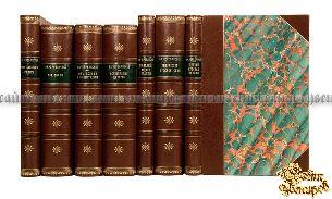 Старая книга Комплект из 7-и исторических иллюстрированных монографий