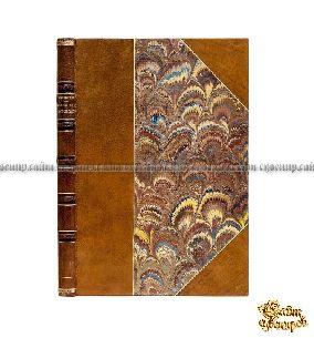 Старинная книга Кожевенное производство. Выделка и отделка кож для обуви