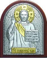 Образ Иисуса Христа Господь Вседержитель, А - ЮЗ - 01