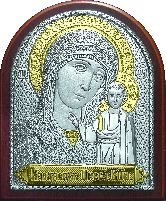 Образ Богородицы Казанская, А - ЮЗ - 04