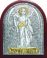 Ангел Хранитель А - ЮЗ - 40 7*8,5