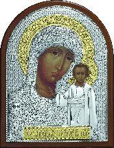 Образ Богородицы Казанская 4 - ЮЗЛ - 04 19*25