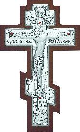 Крест 2 - Ю - 20 - Гранат (10*7)