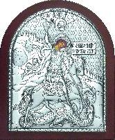 Георгий Победоносец 2 - ЮЛ - 10 (9*11)