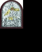 Георгий Победоносец 2 - ЮЗЛ - 10 9*11
