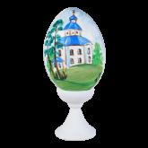 Пасхальное яйцо куриное на подставке Собор