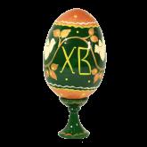 Пасхальное яйцо деревянное с ручной росписью Христос Воскресе