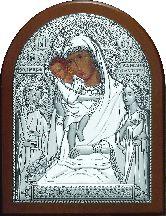 Ик. Божией Матери Трех Радостей 3 - ЮЛ - 11 12*16