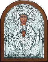 Образ Богородицы Неупиваемая Чаша 3 - ЮЛ - 29 12*16