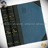 Дюма А. «Три мушкетера» в 2-х книгах, ил. М. Лелуара