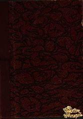 Горнфельд А.Г. Пути творчества. Статьи о художественном слове Эрберг Конст. Цель творчества Эйхенбау