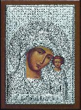 Образ Богородицы Казанская 4 - ЮЛ\п - 04 15*21