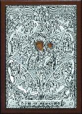 Образ Богородицы Неопалимая купина 4 - ЮЛ\п - 15 15*21