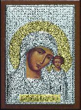 Образ Богородицы Казанская 4 - ЮЗЛп - 04 15*21