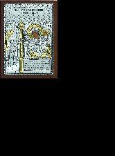 Образ Богородицы Нечаянная Радость 4 - ЮЗЛп - 14 15*21