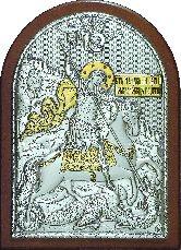 Георгий Победоносец 5 - ЮЗ - 10 - Гранат 14,5*20