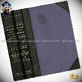 Гюго В. «Собор Парижской Богоматери» (в 2-х книгах)