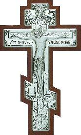 Крест 6 - Ю - 20 21х34